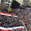 Bab Amr libéré