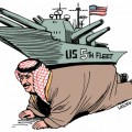 dessin Bahreïn