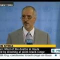 Texte intégral de la conférence de presse du Dr Bachar Al-Jaafari à l'ONU