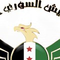 500px-Free_syrian_army_coat_of_arms.svg