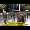 Des militaires des Forces Spéciales Grecques manifestent à Athènes contre Merkel et la Troïka (10 octobre 2012)