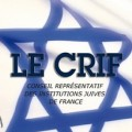 CRIF et école de journalisme de Lille
