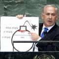 Netanyahu et la bombe iranienne