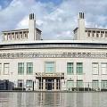 Siège du Tribunal pénal international pour l'ex-Yougoslavie à La Haye