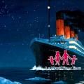 La Manif pour Tous, un magnifique navire commandé par des bisounours..
