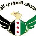 L'Armée Syrienne Libre, une marionnette atlantiste et médiatique qui a fait long feu...