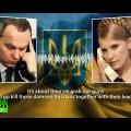 Ioulia Timochenko, ou comment l'idole des occidentaux parle des Russes, de ses compatriotes russophones et de la Crimée – V.O. sous-titrée en anglais + traduction fr(24 mars 2014)