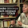 Natalia Vitrenko, présidente du Parti socialiste progressiste d'Ukraine, dénonce un coup d'état néo-nazi appuyé par l'UE et l'OTAN (février 2014)