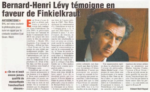 fink 04