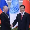 Magnifique résultat les sanctions occidentales voulues par sles Etats-Unis pousse la Russie dans les bars de la Chine..