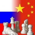 La Russie et la Chine semblent décidées à renverser l'échiquier économique mondial, jusqu'alors propriété exclusive du camp américano-occidental...