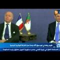 Rions un peu (ce qui n'empêche pas la honte) : Laurent Fabius s'endort en pleine réunion officielle ! (09 juin 2014)