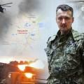 Igor Strelkov... Son départ de Slaviansk a été un coup de théâtre qui redistribue les cartes et forcera peut-être Poutine à faire bouger les lignes