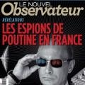 La couverture pas manichéenne pour un sou du Nouvel Obs du 24 juillet 2014...
