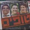 Reportage allemand démontrant les manipulations sur le meurtre des trois ados israéliens (juillet 2014)