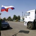 Après des jours de tergiversations, la Russie a décidé de faire entrer son convoi humanitaire... sous les cris d'orffraie des occidentaux laquais de l'empire US