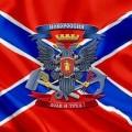 Le drapeau de la Novorussia