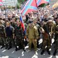 Prestation de serment de séparatistes de la République auto Proclamée de Donetsk