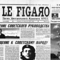 Le Figaro, nouvelle Pravda française de la russophobie ambiante