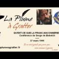 Conférence de Serge de Beketch sur la franc-maçonnerie (mars 1998)