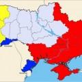 L'Ukraine, un état factice fait de bric et de broc qui vole aujourd'hui en éclats..