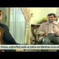 Mahmoud Ahmadinejad : l'entrevue exceptionnelles que les télespectateurs de France 2… n'ont jamais vue ! (22 mars 2007)