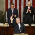 Il y a quelques semaines, Netanyahu faisait un triomphe aux USA... aujourd'hui on apprend que c'est le lobby sioniste