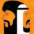 un affrontement Chiites Sunnites pas si simple