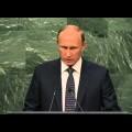 Vers un monde multipolaire ? Vladimir Poutine (Russie) lors du débat 2015 de l'Assemblée générale de l'ONU (septembre 2015)