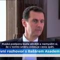 Bachar El Assad : La France soutient et arme les terroristes qu'elle prétend combattre – VO sous-titrée (1er décembre 2015)