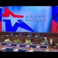 La Russie met les pieds dans le plat turc : Erdogan est bien complice de l'Etat Islamique ! (02 décembre 2015)