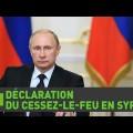 La déclaration de Vladimir Poutine concernant le cessez-le feu en Syrie (22 février 2016)