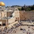 Jérusalem, l'Esplanade des Mosquées et l'UNESCO